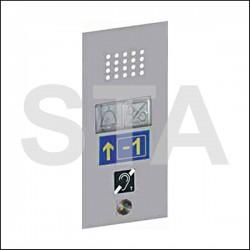 Kit synthèse vocale afficheur EN-8170-1 Plastron inox avec afficheur lcd autonome
