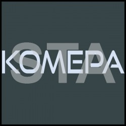 Spare parts catalog Komepa